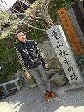 亀山社中1.jpg